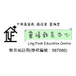 靈福教育中心 logo