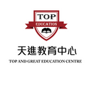TOP AND GREAT EDUCATION CENTRE logo