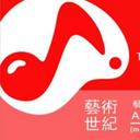 Art Century logo