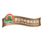 Noah's Ark Hotel and Resort logo