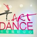 千藝舞蹈學院 Chin Art Dance Studio C.A.D.S. logo
