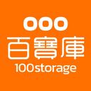 100 Storage logo