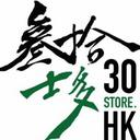 叁拾士多30store.hk logo
