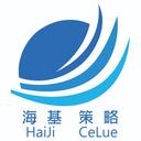 海基策略有限公司 logo