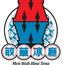 敏華冰廳 logo