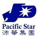 Pacific Star Express (HK) Co., Ltd. logo