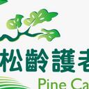 Pine Care Group logo