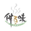 伴百味有限公司 logo