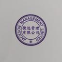 Jackson Managment Limited logo
