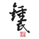 鍾氏地毡 logo