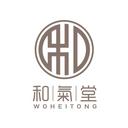 Woheitong logo