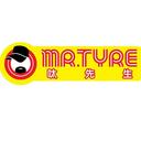 呔先生 logo