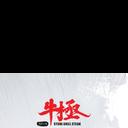 牛極 logo