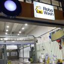 ROBOWASH LTD logo