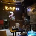 K-POP logo