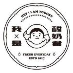 我是酸奶君 沙田店 logo