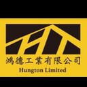 鴻德工業有限公司 logo