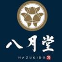 八月堂 logo