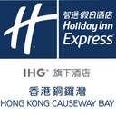 Holiday Inn Express Hong Kong Causeway Bay logo