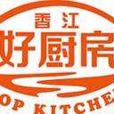 香港好廚房 logo