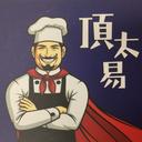 頂太易飲食顧問有限公司 logo