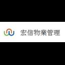宏信物業管理 logo