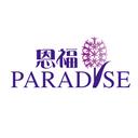 Paradise Se Limited 恩福社企 logo