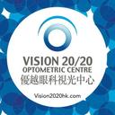 Vision2020 logo