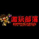 激玩部落 logo