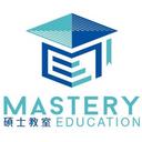 Mastery Education Centre Prince Edward logo