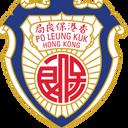 保良局好幫手(葵涌邨) logo