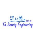 Fa Beauty Engineering logo