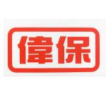 VIEWCO Building Services & Engineering Co. Ltd logo