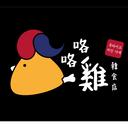 咯咯雞 韓食店 logo