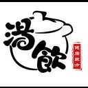 湯飲(健康良方) logo