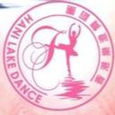 樂澄音樂舞蹈學院 logo