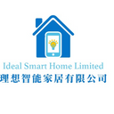 Ideal Smart Home Limited logo