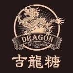 吉龍糖黑糖茶飲專賣店 logo