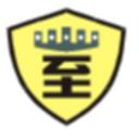 全至保安服務有限公司 logo