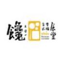 饞.台式幸福食堂 logo
