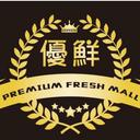 優鮮 logo