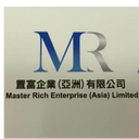 Master Rich Enterprise (Asia)Limited logo