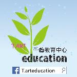 千藝教育中心 logo