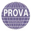 Prova Inspection & Testing Company (HK) Limited logo