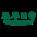 永華日常 logo