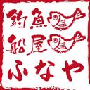 觀塘日式餐廳 logo