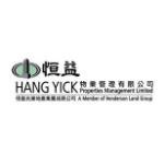 恒益物業管理有限公司 logo
