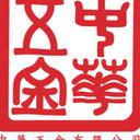 Chung Wah Metal Co. Limited logo