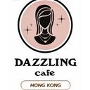 Dazzling cafe (HK) LTD. logo