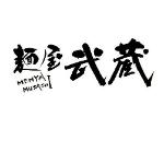 麵屋武藏 logo